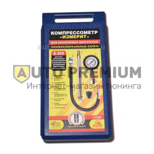 Компрессометр «Измерит» резьбовой бензин в кейсе «Завод Измеритель» 11217к